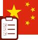 image drapeau chinois stylisé test